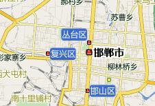 地图 邯郸/邯郸地图 go!