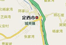 地图 定西/定西地图 go!